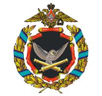 3 ЦНИИ Министерства обороны РФ