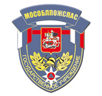 Противопожарно-спасательная служба Московской области