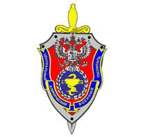 ЦКВГ ФСБ России